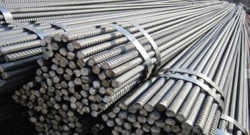 Feng Hsin Steel Đài Loan: Giá thép hình, thép cây và phế vẫn giữ ổn định