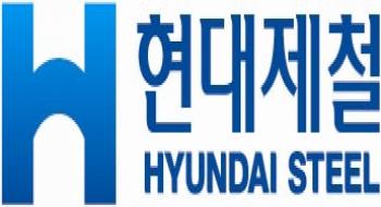 Nhà máy thép Hyundai Hàn Quốc
