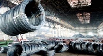 Thông tin thị trường thép Trung Quốc tuần tới ngày 25/9/2017
