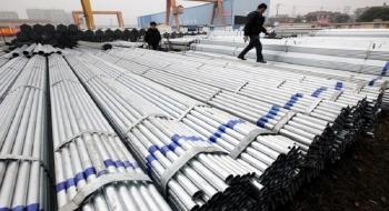 Tổ chức CISA dự báo về giá thép Trung Quốc trong năm 2018