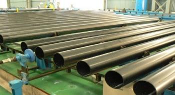 Ủy ban Kinh tế Á-Âu kết thúc điều tra tự vệ đối với ống hàn thép không gỉ