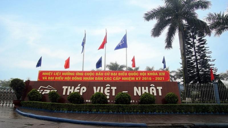 Nhà máy thép Việt Nhật